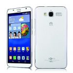 huawei-ascend-gx1-how-to-reset