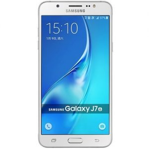 samsung-galaxy-j7-how-to-reset