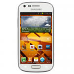 samsung-galaxy-prevail-2-how-to-reset