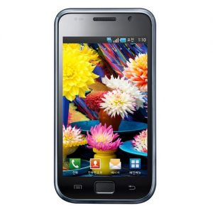 samsung-m110s-galaxy-s-how-to-reset
