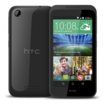 htc-desire-320-how-to-reset