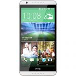 htc-desire-820g-plus-dual-sim-how-to-reset