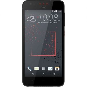 htc-desire-825-how-to-reset