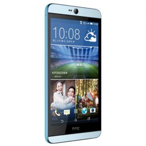 htc-desire-826-dual-sim-how-to-reset