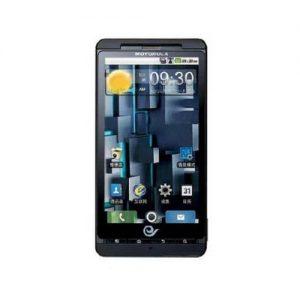 Motorola-DROID-X-ME811-how-to-reset