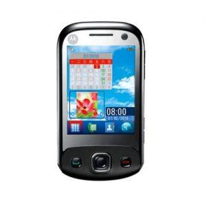 Motorola-EX300-how-to-reset