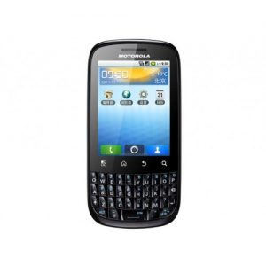 motorola-spıce-key-xt317-how-to-reset